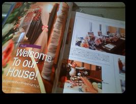 雑誌協力 我が家のように迎えるウェディング フラワーカーテンや子供の遊び場も♪