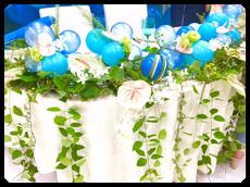 バルーンとお花の高砂