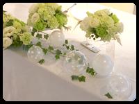 高砂花&バルーンミニ